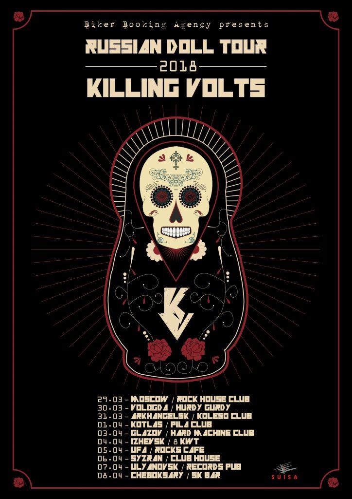 Killing Volts